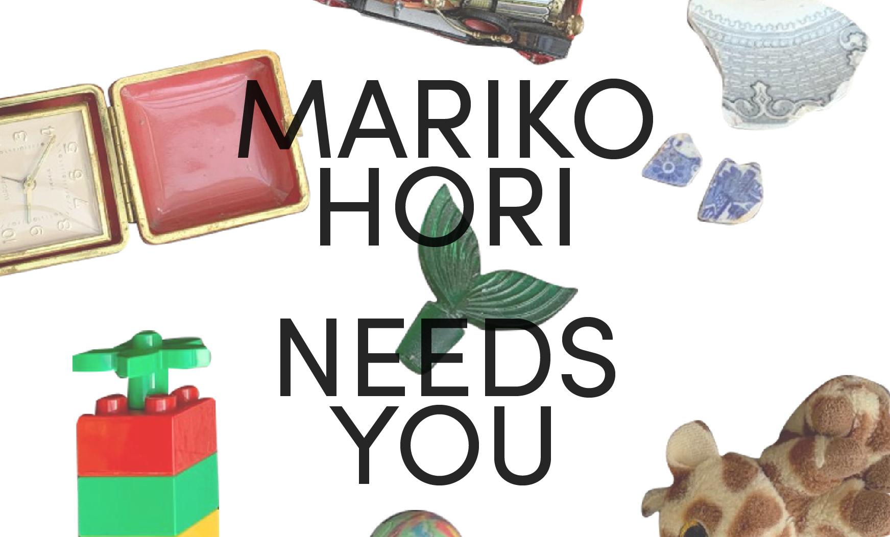 Mariko Hori news 26