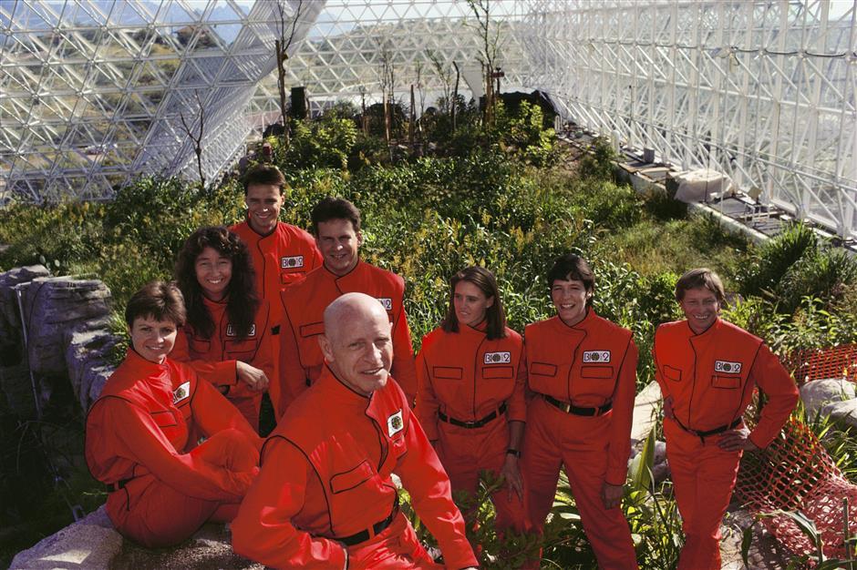 Doc Club online: Spaceship Earth