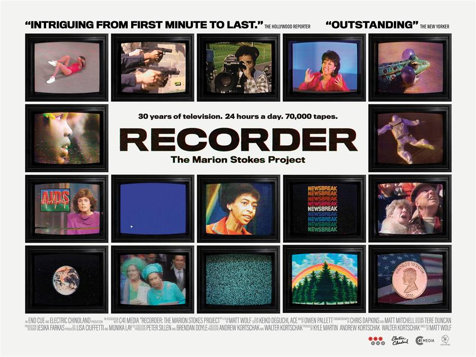 Doc Club Online: Recorder: the Marion Stokes Project
