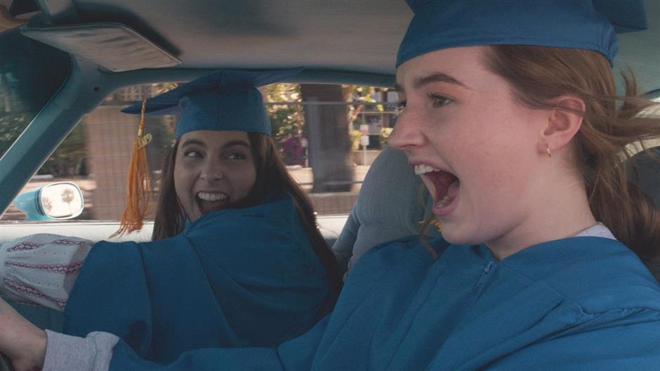 Film: Booksmart (cert 15)