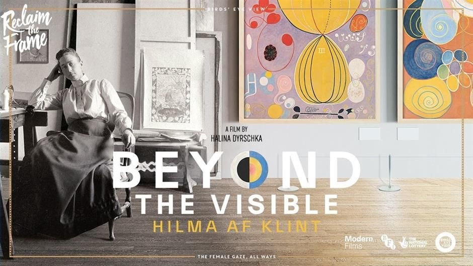 Doc Club:  Beyond the Visible : Hilma af Klint