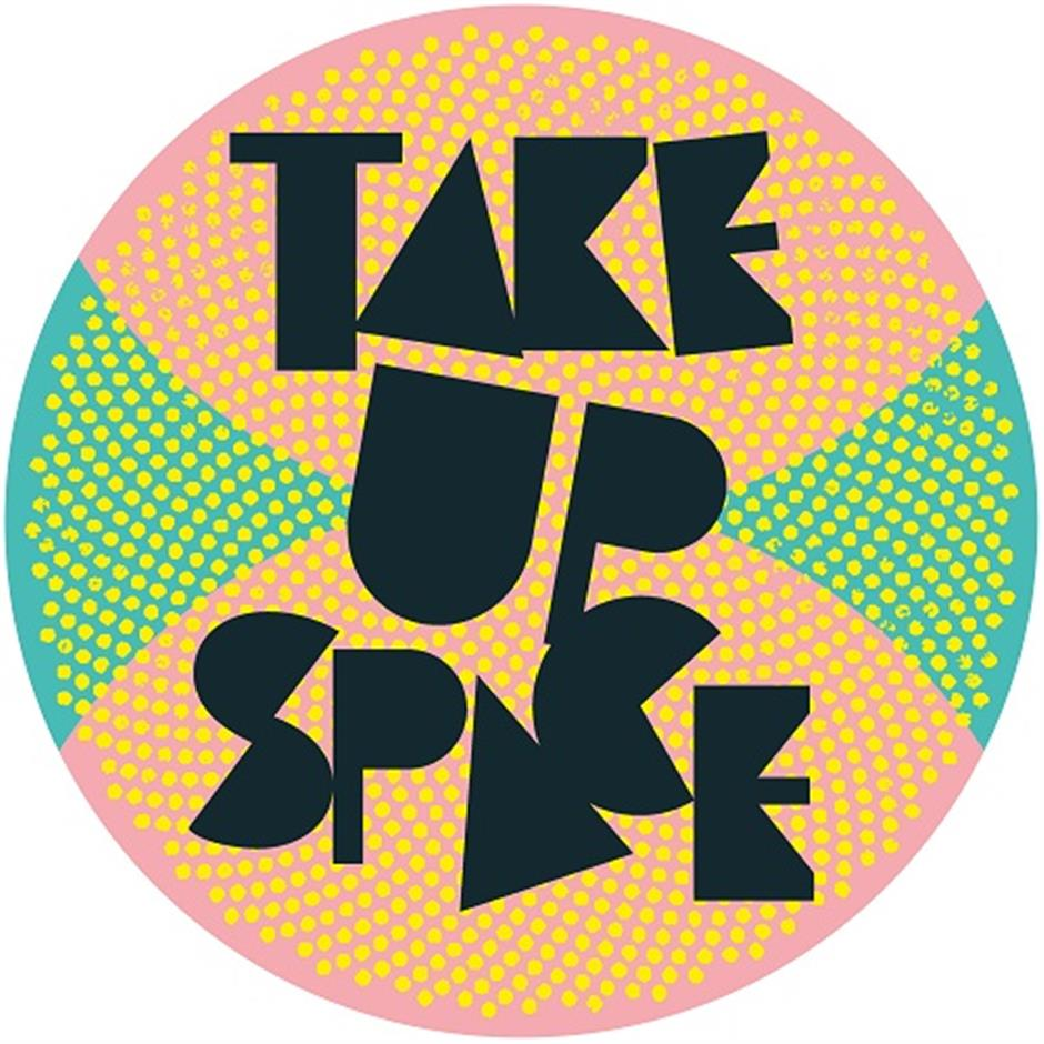 Take Up Space: Gender Gap Seminar